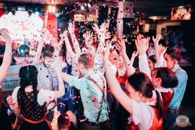 Вечеринка «Холостяки и холостячки», 19 января 2019 - Ресторан «Максимилианс» Тюмень - 33