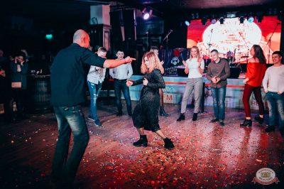 Вечеринка «Холостяки и холостячки», 19 января 2019 - Ресторан «Максимилианс» Тюмень - 34