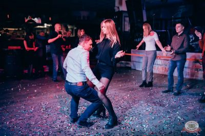 Вечеринка «Холостяки и холостячки», 19 января 2019 - Ресторан «Максимилианс» Тюмень - 35