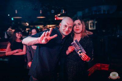 Вечеринка «Холостяки и холостячки», 19 января 2019 - Ресторан «Максимилианс» Тюмень - 37