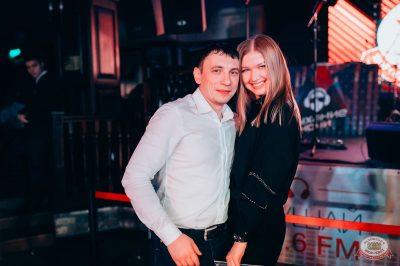 Вечеринка «Холостяки и холостячки», 19 января 2019 - Ресторан «Максимилианс» Тюмень - 38