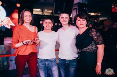 Вечеринка «Холостяки и холостячки», 19 января 2019 - Ресторан «Максимилианс» Тюмень - 40