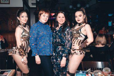 Вечеринка «Холостяки и холостячки», 19 января 2019 - Ресторан «Максимилианс» Тюмень - 46