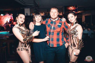 Вечеринка «Холостяки и холостячки», 19 января 2019 - Ресторан «Максимилианс» Тюмень - 47