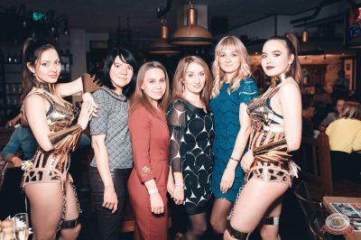 Вечеринка «Холостяки и холостячки», 19 января 2019 - Ресторан «Максимилианс» Тюмень - 48