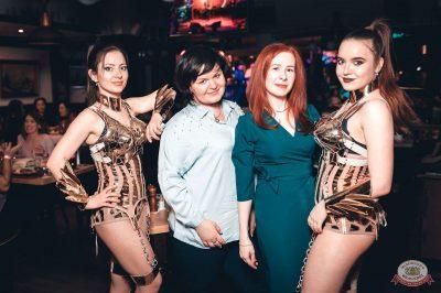 Вечеринка «Холостяки и холостячки», 19 января 2019 - Ресторан «Максимилианс» Тюмень - 50
