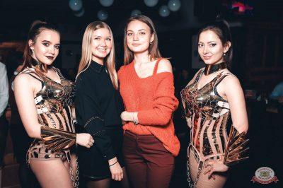 Вечеринка «Холостяки и холостячки», 19 января 2019 - Ресторан «Максимилианс» Тюмень - 51