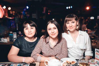 Вечеринка «Холостяки и холостячки», 19 января 2019 - Ресторан «Максимилианс» Тюмень - 53