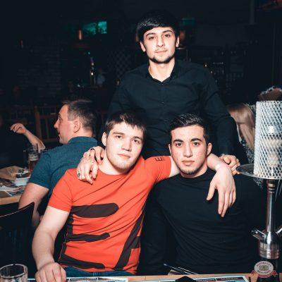 Вечеринка «Холостяки и холостячки», 19 января 2019 - Ресторан «Максимилианс» Тюмень - 56