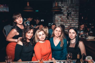 Вечеринка «Холостяки и холостячки», 19 января 2019 - Ресторан «Максимилианс» Тюмень - 58