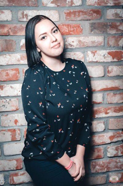Вечеринка «Холостяки и холостячки», 19 января 2019 - Ресторан «Максимилианс» Тюмень - 60
