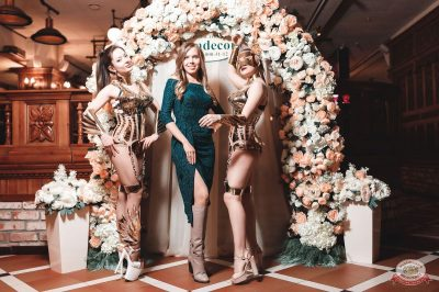 Вечеринка «Холостяки и холостячки», 19 января 2019 - Ресторан «Максимилианс» Тюмень - 7