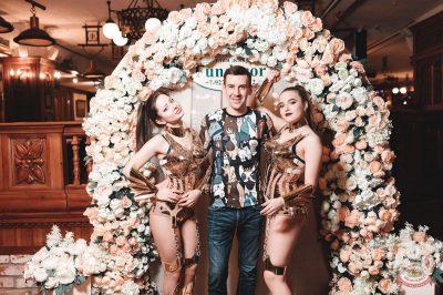 Вечеринка «Холостяки и холостячки», 19 января 2019 - Ресторан «Максимилианс» Тюмень - 8