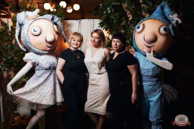 Вечеринка «Холостяки и холостячки», 14 марта 2020 - Ресторан «Максимилианс» Тюмень - 1