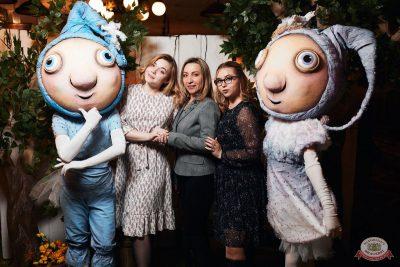 Вечеринка «Холостяки и холостячки», 14 марта 2020 - Ресторан «Максимилианс» Тюмень - 11