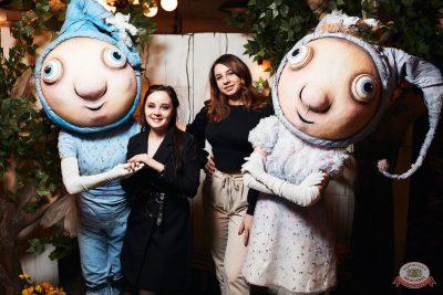 Вечеринка «Холостяки и холостячки», 14 марта 2020 - Ресторан «Максимилианс» Тюмень - 12