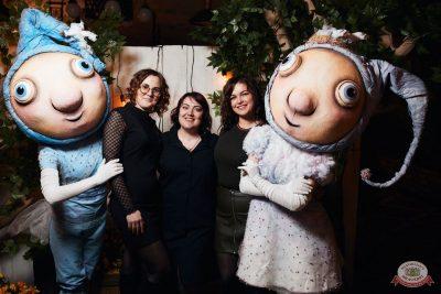 Вечеринка «Холостяки и холостячки», 14 марта 2020 - Ресторан «Максимилианс» Тюмень - 15