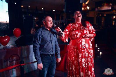 Вечеринка «Холостяки и холостячки», 14 марта 2020 - Ресторан «Максимилианс» Тюмень - 23