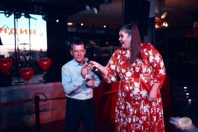 Вечеринка «Холостяки и холостячки», 14 марта 2020 - Ресторан «Максимилианс» Тюмень - 24