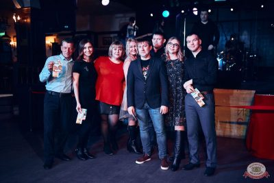 Вечеринка «Холостяки и холостячки», 14 марта 2020 - Ресторан «Максимилианс» Тюмень - 25