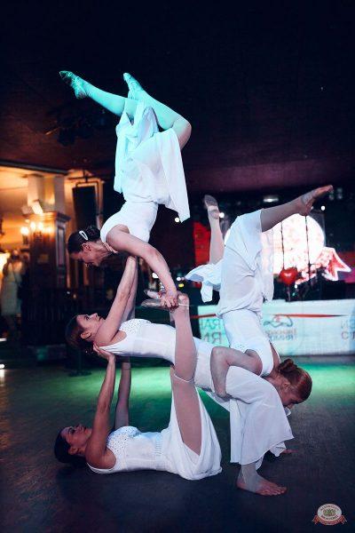 Вечеринка «Холостяки и холостячки», 14 марта 2020 - Ресторан «Максимилианс» Тюмень - 27