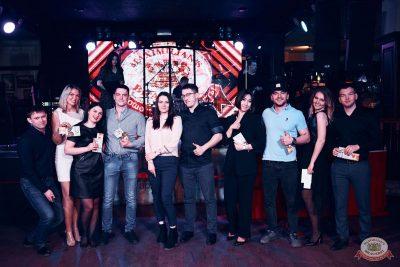 Вечеринка «Холостяки и холостячки», 14 марта 2020 - Ресторан «Максимилианс» Тюмень - 29