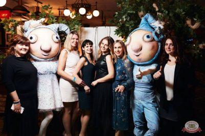 Вечеринка «Холостяки и холостячки», 14 марта 2020 - Ресторан «Максимилианс» Тюмень - 3