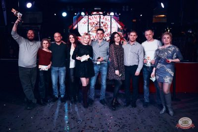 Вечеринка «Холостяки и холостячки», 14 марта 2020 - Ресторан «Максимилианс» Тюмень - 32