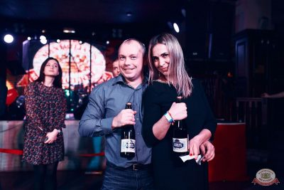 Вечеринка «Холостяки и холостячки», 14 марта 2020 - Ресторан «Максимилианс» Тюмень - 33