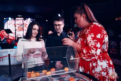 Вечеринка «Холостяки и холостячки», 14 марта 2020 - Ресторан «Максимилианс» Тюмень - 34