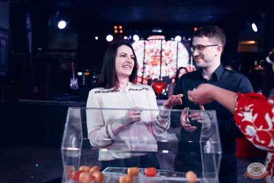 Вечеринка «Холостяки и холостячки», 14 марта 2020 - Ресторан «Максимилианс» Тюмень - 35