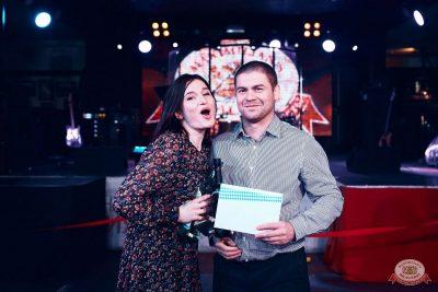 Вечеринка «Холостяки и холостячки», 14 марта 2020 - Ресторан «Максимилианс» Тюмень - 36
