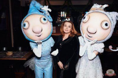Вечеринка «Холостяки и холостячки», 14 марта 2020 - Ресторан «Максимилианс» Тюмень - 42