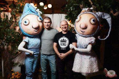 Вечеринка «Холостяки и холостячки», 14 марта 2020 - Ресторан «Максимилианс» Тюмень - 8