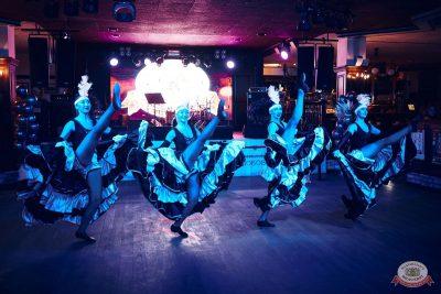 Вечеринка «Холостяки и холостячки», 6 сентября 2019 - Ресторан «Максимилианс» Тюмень - 15