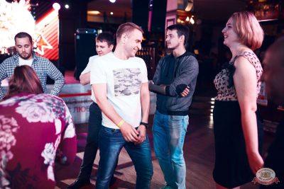 Вечеринка «Холостяки и холостячки», 6 сентября 2019 - Ресторан «Максимилианс» Тюмень - 17