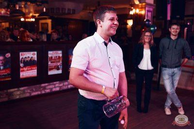 Вечеринка «Холостяки и холостячки», 6 сентября 2019 - Ресторан «Максимилианс» Тюмень - 18