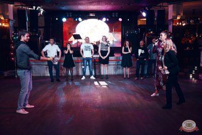 Вечеринка «Холостяки и холостячки», 6 сентября 2019 - Ресторан «Максимилианс» Тюмень - 20