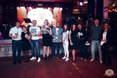 Вечеринка «Холостяки и холостячки», 6 сентября 2019 - Ресторан «Максимилианс» Тюмень - 21