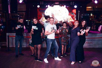 Вечеринка «Холостяки и холостячки», 6 сентября 2019 - Ресторан «Максимилианс» Тюмень - 25
