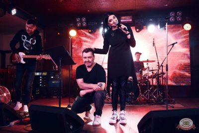Вечеринка «Холостяки и холостячки», 6 сентября 2019 - Ресторан «Максимилианс» Тюмень - 26