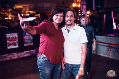 Вечеринка «Холостяки и холостячки», 6 сентября 2019 - Ресторан «Максимилианс» Тюмень - 27