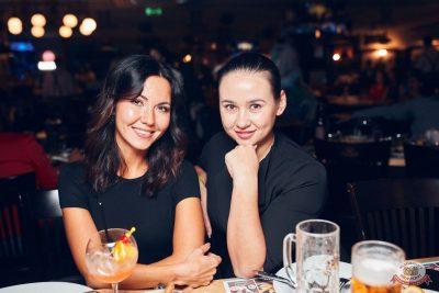 Вечеринка «Холостяки и холостячки», 6 сентября 2019 - Ресторан «Максимилианс» Тюмень - 47