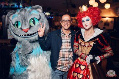 Вечеринка «Холостяки и холостячки», 6 сентября 2019 - Ресторан «Максимилианс» Тюмень - 48