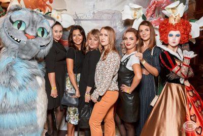 Вечеринка «Холостяки и холостячки», 6 сентября 2019 - Ресторан «Максимилианс» Тюмень - 5