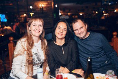 Вечеринка «Холостяки и холостячки», 6 сентября 2019 - Ресторан «Максимилианс» Тюмень - 50