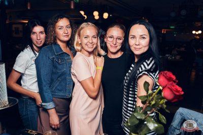 Вечеринка «Холостяки и холостячки», 6 сентября 2019 - Ресторан «Максимилианс» Тюмень - 54