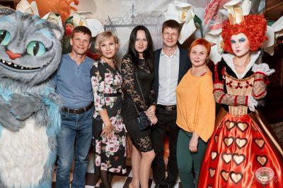 Вечеринка «Холостяки и холостячки», 6 сентября 2019 - Ресторан «Максимилианс» Тюмень - 9