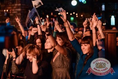 Смысловые Галлюцинации, 15 октября 2015 - Ресторан «Максимилианс» Тюмень - 16
