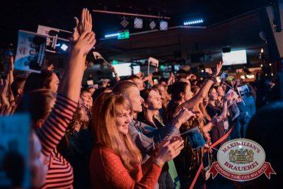 Смысловые Галлюцинации, 15 октября 2015 - Ресторан «Максимилианс» Тюмень - 19